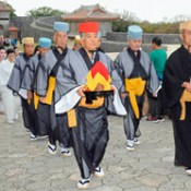 Dedicatory ceremony held at Shuri Castle