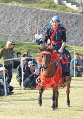 <em>Uma-harashi</em> horse racing held in Okinawa Zoo & Museum