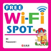 OCVB calls for improvement in translation and WiFi services in Okinawa