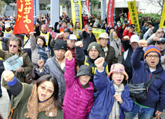 US Futenma base relocation issue: Growing protest against Governor's approval of Henoko landfill