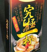 Perfect Okinawa <em>soba</em>