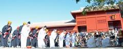 Ryukyuan ritual <em>Momosoomonomairi</em> reenacted in Shuri Castle Park