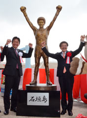 Bronze statue of boxing champion Yoko Gushiken erected in Ishigaki