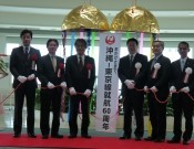 JAL commemorates 60th anniversary of flights between Naha and Haneda