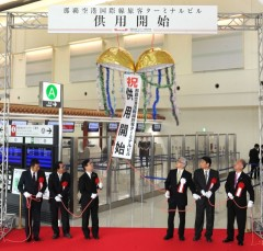 Naha Airport opens new international terminal building