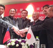 Okinawa agrees on venture exchange with Taiwanese IT organization