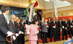 Groundbreaking ceremony of Naha Airport's second runway