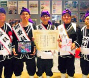 Itoman tug-of-war wins grand prix in 18th Furusato Award