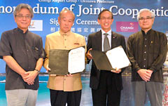 Okinawa, Changi Airport sign cooperation agreement