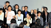 Okinawa International Movie Festival conveys the charm of islands
