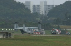 Kadena Air Base: White smoke from Osprey aircraft after landing