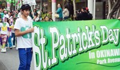 St. Patrick's Day celebrated in Okinawa City