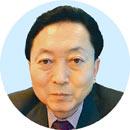 Former Prime Minister Hatoyama to set up Okinawa office of think tank