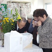 Remains of former Japanese soldier returned to his family 69 years after his death