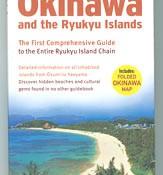 English tourist guidebook on Okinawa published