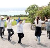 <em>Nerpai</em> ritual for charm against Tsunami