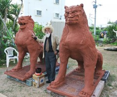 Okinawan sculptor to present a large-sized <em>shisa</em> to the Okinawa Association of Argentina