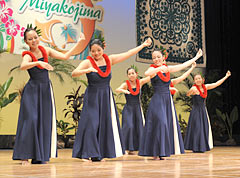 International Hula Dance competition held in Miyako Island