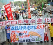 About 2,100 people take part in 5.15 peace rally despite the rain