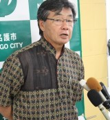 Nago Mayor dismisses the idea of accelerating construction of the new U.S. military base in Henoko