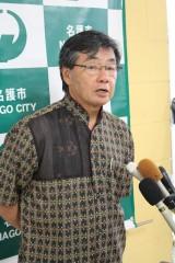 Nago Mayor dismisses the idea of accelerating construction of the new U.S. military base in Henoko