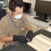 OPG digitizing Ryukyu government documents
