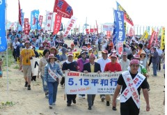 Peace march to mark the 42nd anniversary of Okinawa's reversion to Japanese sovereignty