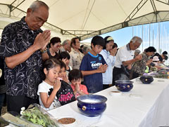 Ceremony to mark 69th anniversary of the end of the Battle of Okinawa: pledge not to wage wars again