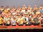 Japanese Living National Treasure Terukina leads a classical Ryukyuan music concert at National Theatre of Japan
