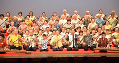 Japanese Living National Treasure Terukina leads a classical Ryukyuan music concert at National Theatre of Japan