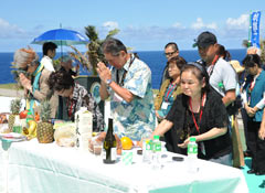 A memorial service for Okinawan war dead held in Tinian