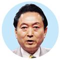 Former Prime Minister Hatoyama: