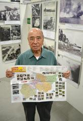 Okinawa International Peace Research Institute renews exhibition on the Battle of Okinawa