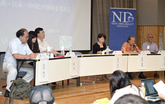 Symposium about relationship between Okinawa, China and Japan held at Okinawa University