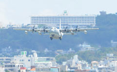 Transfer of Aerial refuelling aircraft from Futenma to Iwakuni starts