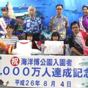 80 millionth visitor at the Ocean Expo Park receives commemorating certificate