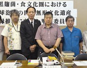 Awamori promoted for registration in the World's Cultural Heritage list