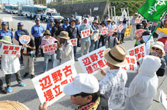 People determined to protest against construction of a new base in Henoko