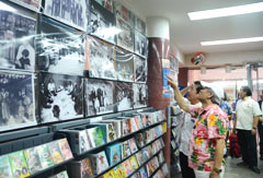 Music Village opens in Okinawa City