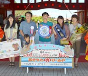 Tourist sites managed by Okinawan company draw over 50 million visitors
