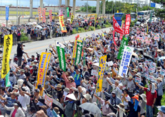 3,600 people gather at protest rally against construction of US air base in Henoko