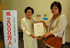 Himeyuri Peace Museum welcomes its 20 millionth visitor on 25th year anniversary