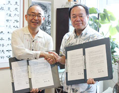 Okinawa and JICA agree to send teachers to Bolivia and Laos