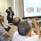 Okinawa Halal Chamber launched to advance into Islamic market