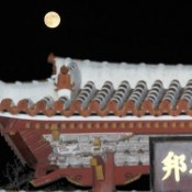 Super Moon shining over Shuri Castle