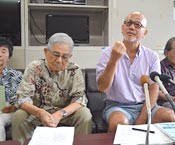 Okinawan scholars and journalists demand stop to new US base construction in Henoko