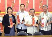 OkiHam to test-market malted vinegar in Taiwan