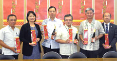 OkiHam to test-market malted vinegar in Taiwan