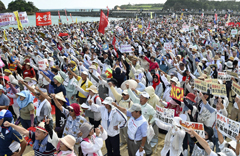 5,500 people take part in protest rally against the construction of a new U.S.military base in Henoko