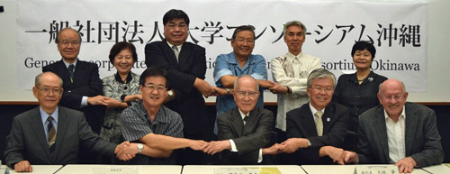 Eleven Okinawan universities establish a consortium for human resource development